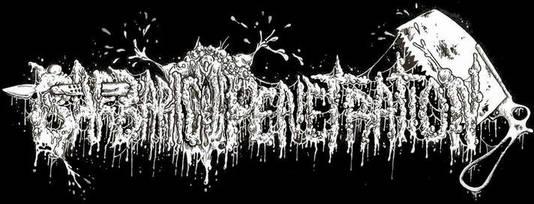 Barbaric Penetration - Logo
