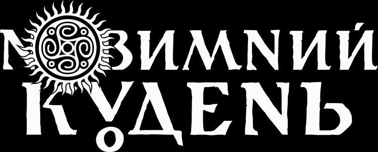 Новимний Кудень - Logo