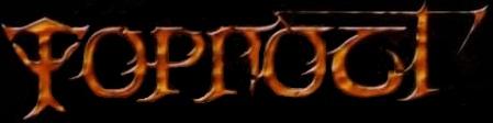 Форпост - Logo
