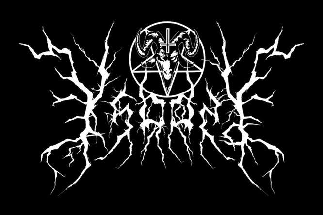 Ysbryd - Logo