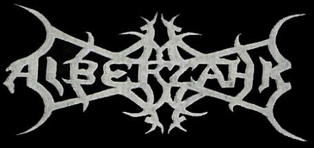 Al-Berzahk - Logo