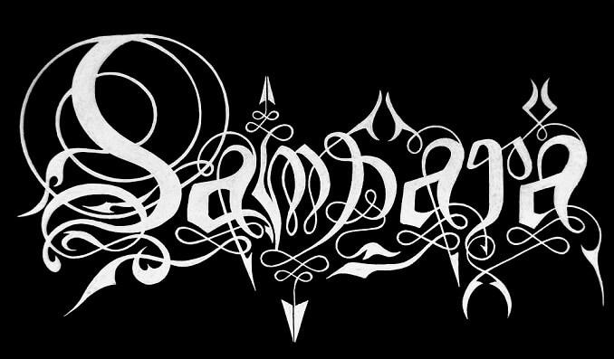 Samsara - Logo