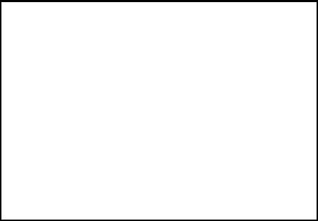 Manipulated Calamity - Logo