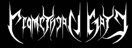Promethean Gate - Logo