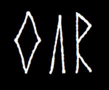 Oar - Logo