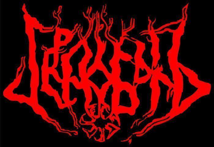 Черно-Былъ - Logo