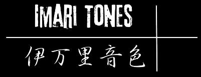 Imari Tones - Logo