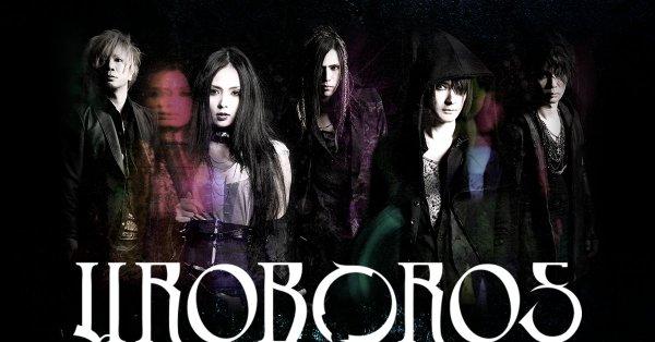 Uroboros - Photo