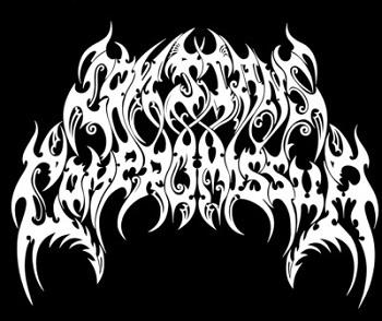Constans Compromissum - Logo