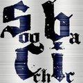 Soo Bacchic - Logo