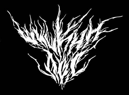 Шишкин Лес - Logo