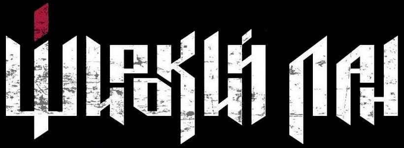 Широкий Лан - Logo
