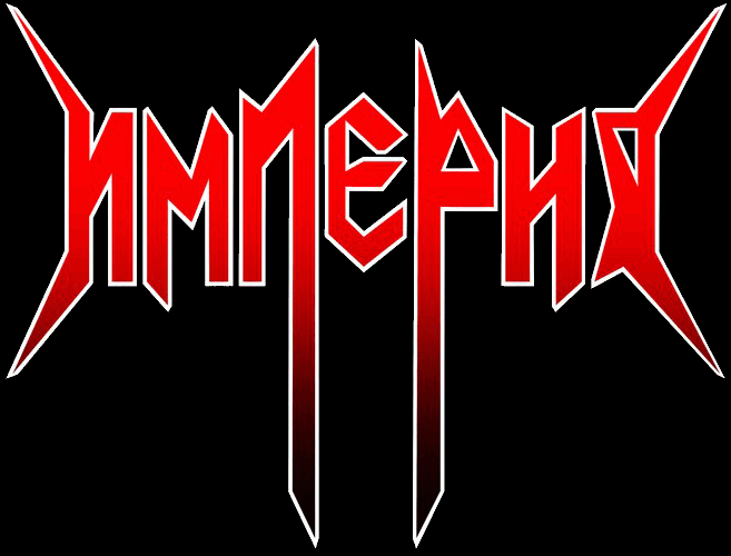 Империя - Logo