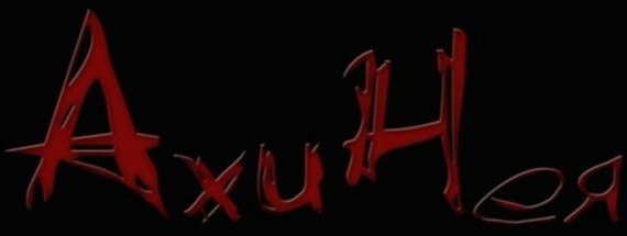 https://www.metal-archives.com/images/3/5/4/0/3540439341_logo.jpg