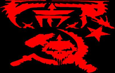 Vanguarda Metal Revolucionária - Logo