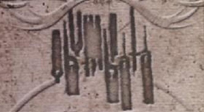 Obumbrata - Logo