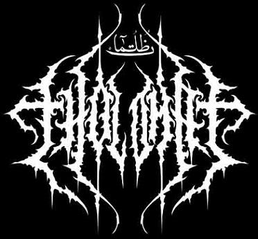 Tholomat - Logo