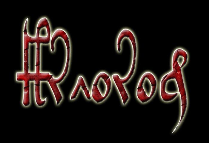 Krvorog - Logo