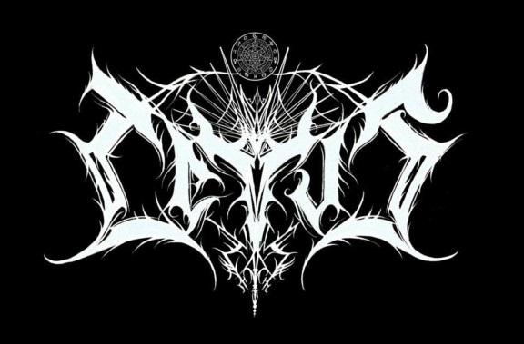 Cetus - Logo