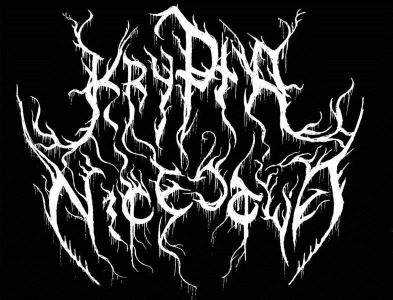 Krypta Nicestwa - Logo