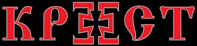 Крест - Logo