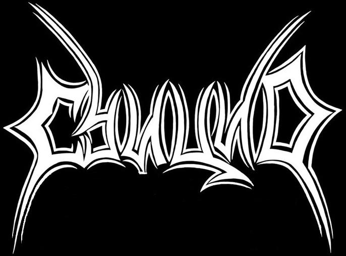 Суицид - Logo