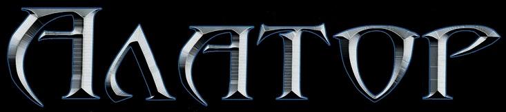 Алатор - Logo