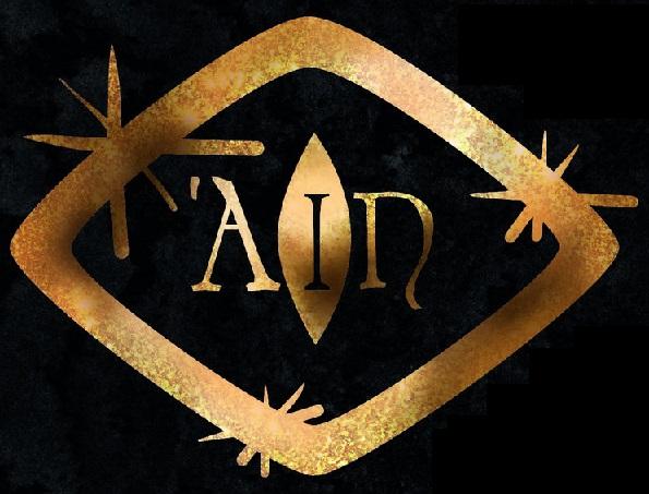 'Ain - Logo