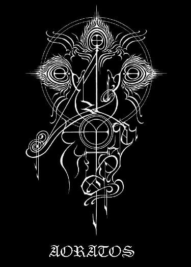 Aoratos - Logo