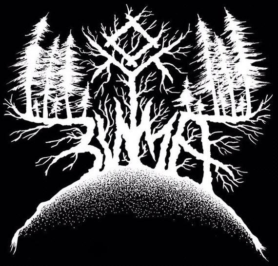 Зима - Logo