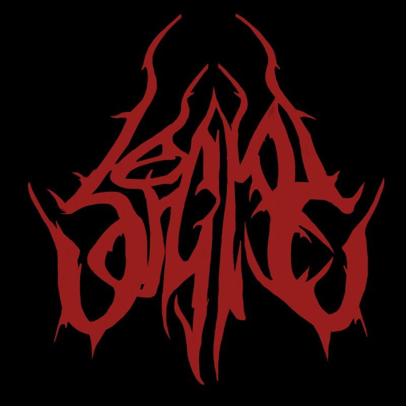 Legio Sergia - Logo