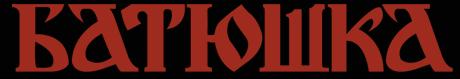 Batushka - Logo