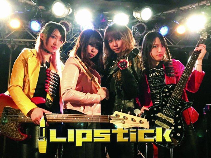 Lipstick - Photo