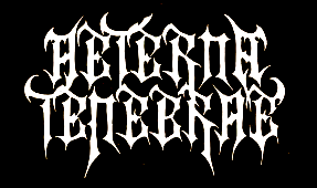 Aeterna Tenebrae - Logo