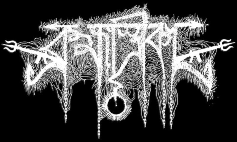 Brahmastrika - Logo