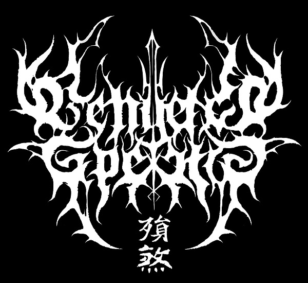 Vengeful Spectre - Logo