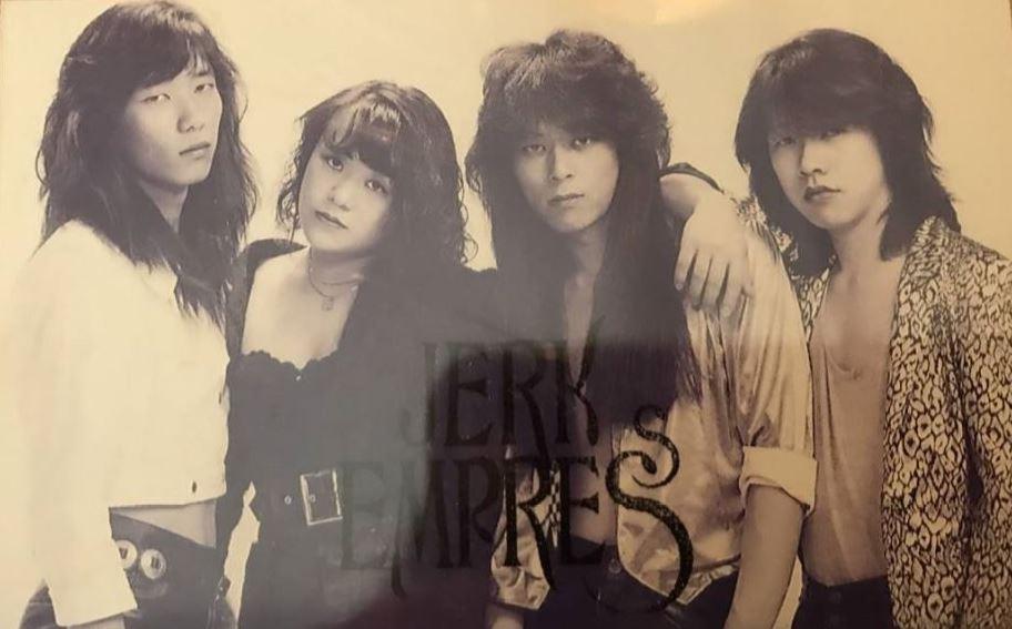 Jerk Empress - Photo