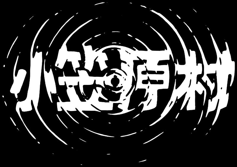 Ogasawara - Logo