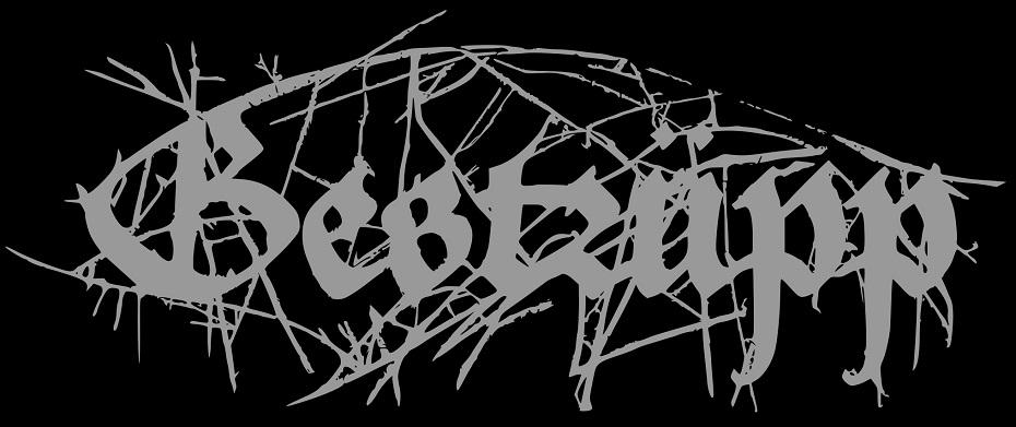 Gestrüpp - Logo