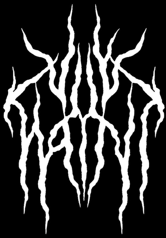 Vile Haint - Logo