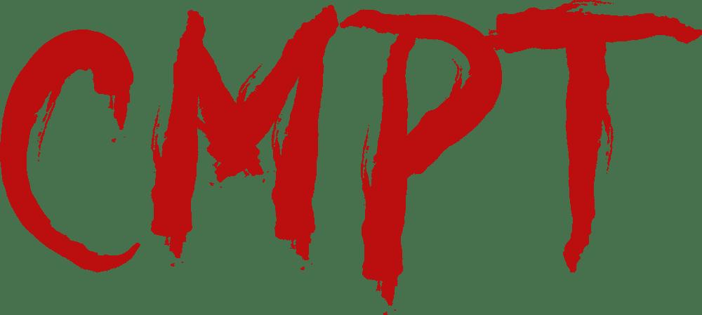 Смрт - Logo