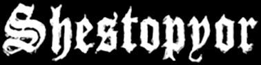 Shestopyor - Logo