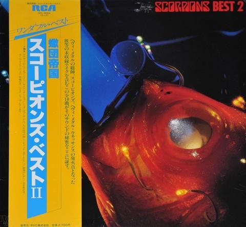 Scorpions - Best 2