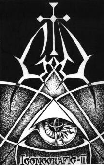 God - Iconografic II (The Eye of Superior Knowledge)