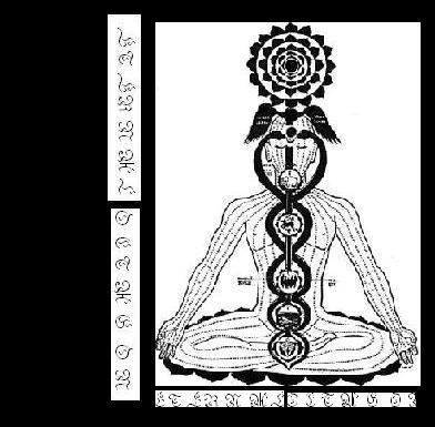 Eternal Octagon - Demo I