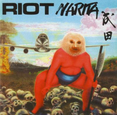 Riot V - Narita