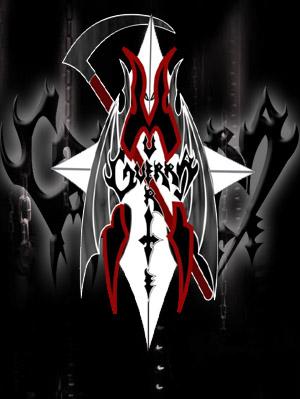 Guerra Muerte - Logo
