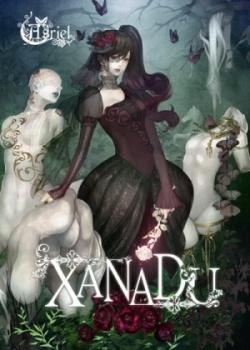 Asriel - Xanadu