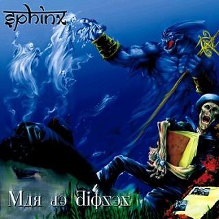 Sphinx - Mar de dioses