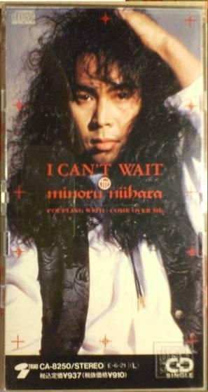Minoru Niihara - I Can't Wait